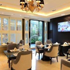 LN Garden Hotel Guangzhou Гуанчжоу гостиничный бар