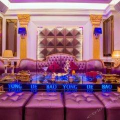 Yongdebao International Hotel Guangzhou гостиничный бар