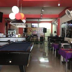 Отель Bua Khao Paradise гостиничный бар