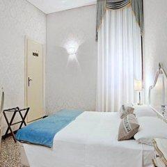 Отель Casa Martini комната для гостей