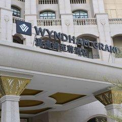 Отель Wyndham Grand Xiamen Haicang Китай, Сямынь - отзывы, цены и фото номеров - забронировать отель Wyndham Grand Xiamen Haicang онлайн интерьер отеля