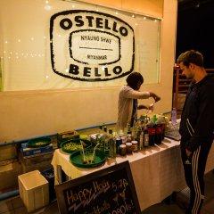 Отель Ostello Bello Nyaung Shwe питание