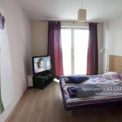 Отель Apartament Polar Польша, Познань - отзывы, цены и фото номеров - забронировать отель Apartament Polar онлайн детские мероприятия