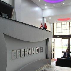 Efehan Hotel Турция, Измир - отзывы, цены и фото номеров - забронировать отель Efehan Hotel онлайн интерьер отеля фото 3