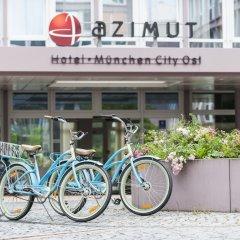 Отель AZIMUT Hotel Munich Германия, Мюнхен - 10 отзывов об отеле, цены и фото номеров - забронировать отель AZIMUT Hotel Munich онлайн спортивное сооружение