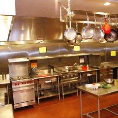Отель USA Hostels San Francisco питание