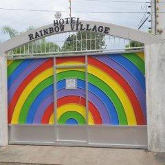 Отель Rainbow Village Гондурас, Луизиана Ceiba - отзывы, цены и фото номеров - забронировать отель Rainbow Village онлайн спортивное сооружение