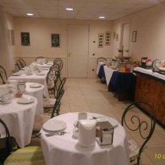Отель Cityhotel Cristina Италия, Виченца - отзывы, цены и фото номеров - забронировать отель Cityhotel Cristina онлайн питание