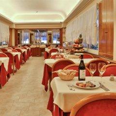 Отель Best Western Moderno Verdi Генуя питание