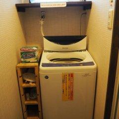 Sudomari Minshuku Friend - Hostel Якусима банкомат