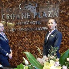 Crowne Plaza Уфа-Конгресс Отель спортивное сооружение