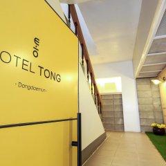 Отель Travel Monster Южная Корея, Сеул - отзывы, цены и фото номеров - забронировать отель Travel Monster онлайн интерьер отеля