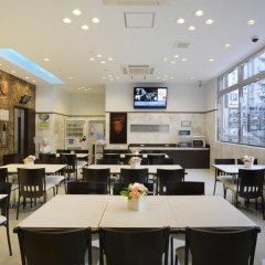 Отель Toyoko Inn Hakata-eki Minami гостиничный бар
