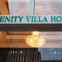 Serenity Villa Hotel балкон