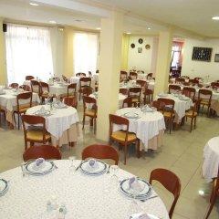 Отель La Noyesa питание