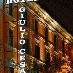 Отель Giulio Cesare Италия, Рим - 3 отзыва об отеле, цены и фото номеров - забронировать отель Giulio Cesare онлайн фото 5
