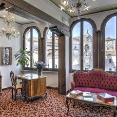 Hotel Scandinavia - Relais интерьер отеля