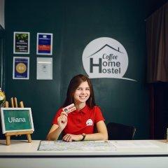 Гостиница Хостел Coffee Home Украина, Львов - 2 отзыва об отеле, цены и фото номеров - забронировать гостиницу Хостел Coffee Home онлайн интерьер отеля
