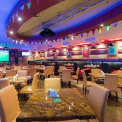Fortune Plaza Hotel гостиничный бар фото 4
