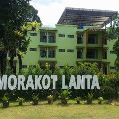 Отель Morrakot Lanta Resort Ланта фото 18