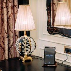 Отель Golden Palace Boutique удобства в номере
