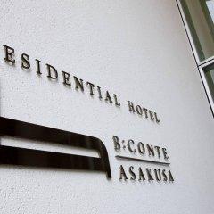 Отель Residential Hotel B:CONTE Asakusa Япония, Токио - 1 отзыв об отеле, цены и фото номеров - забронировать отель Residential Hotel B:CONTE Asakusa онлайн городской автобус