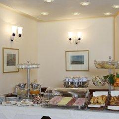 Отель San Sebastiano Garden Венеция помещение для мероприятий фото 2
