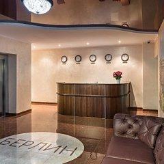 Гостиница Берлин в Калининграде - забронировать гостиницу Берлин, цены и фото номеров Калининград спа фото 2