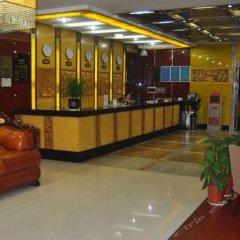 Haitang Hotel интерьер отеля