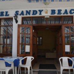 Отель Sandy Beach питание