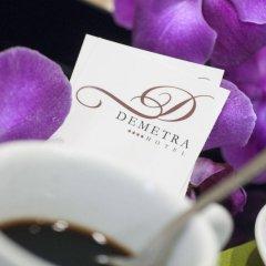 Demetra Hotel развлечения