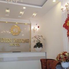 Uyen Phuong Hotel Далат фото 2