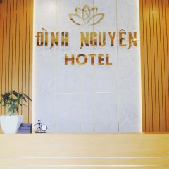 Dinh Nguyen Hotel Далат спа