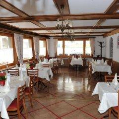 Отель Bären Швейцария, Санкт-Мориц - отзывы, цены и фото номеров - забронировать отель Bären онлайн помещение для мероприятий