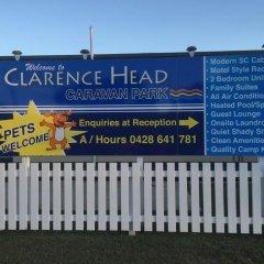 Отель Clarence Head Caravan Park Австралия, Илука - отзывы, цены и фото номеров - забронировать отель Clarence Head Caravan Park онлайн городской автобус