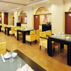 Xian Empress Hotel питание фото 3