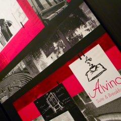 Отель Alvino Suite & Breakfast Лечче гостиничный бар