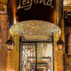 Hotel Legend Saint Germain by Elegancia развлечения
