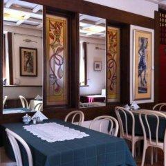 Отель Dom Aktora питание фото 4