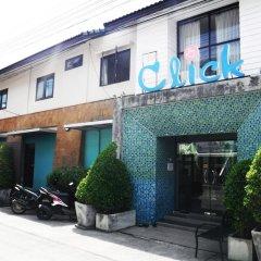 Отель The Click Guesthouse фото 15