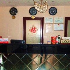 Отель Hongye Hotel Xi'an Xianyang Airport Китай, Сяньян - отзывы, цены и фото номеров - забронировать отель Hongye Hotel Xi'an Xianyang Airport онлайн интерьер отеля
