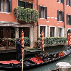 Отель Starhotels Splendid Venice Венеция фитнесс-зал