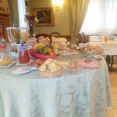 Отель Ca' Nova Италия, Маргера - отзывы, цены и фото номеров - забронировать отель Ca' Nova онлайн питание