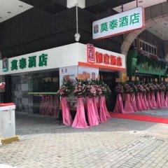 Отель Motel 168 (Guangzhou Hualin International Jade City) Китай, Гуанчжоу - отзывы, цены и фото номеров - забронировать отель Motel 168 (Guangzhou Hualin International Jade City) онлайн развлечения