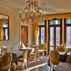 Отель Ovidius Италия, Венеция - 1 отзыв об отеле, цены и фото номеров - забронировать отель Ovidius онлайн помещение для мероприятий