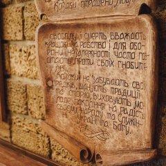 Historical Hotel Fortetsya Hetmana сауна