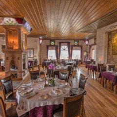Museum Hotel Турция, Учисар - отзывы, цены и фото номеров - забронировать отель Museum Hotel онлайн питание фото 3