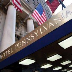 Отель Pennsylvania питание фото 3