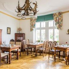 Отель Jahrhunderthotel Leipzig Германия, Ройдниц-Торнберг - отзывы, цены и фото номеров - забронировать отель Jahrhunderthotel Leipzig онлайн питание фото 3