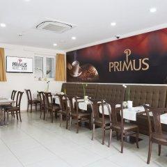 Primus Hotel & Apartments питание фото 2